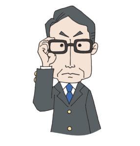 日本治療協会